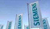 شركة سيمينس تعلن عن وظائف شاغرة في الرياض وجدة