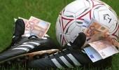 حظر إذاعة إعلانات المراهنات الرياضية في قنوات بريطانيا