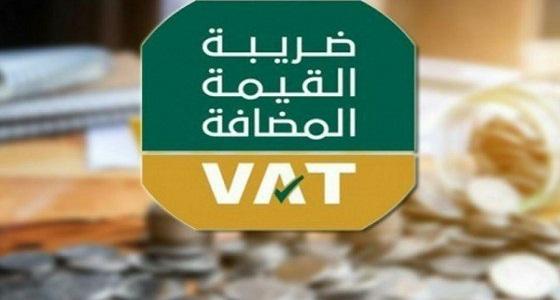 تعرف على عقوبة عدم سداد ضريبة القيمة المضافة خلال المدة المحددة