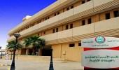 مستشفى قوى الأمن بالرياض يعلن عن وظائف صحية وإدارية شاغرة