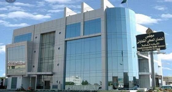 """"""" الضمان الصحي """" يختتم مشاركته في المؤتمر الخليجي للتأمين"""