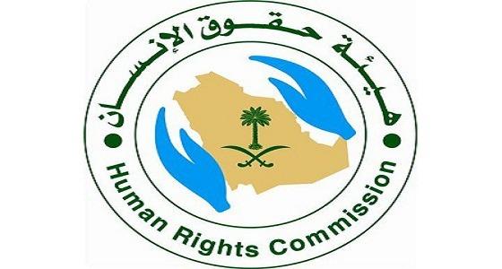 جمعية حقوق الإنسان تقف على شكاوى تمييز عدم توظيف المنقبات
