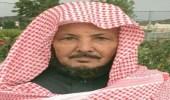 اختفاء مسن داخل المسجد الحرام أثناء أدائه العمرة
