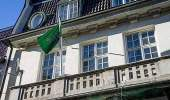 السفارة تصدر تنويهًا بخصوص تأشيرة الدخول إلى أوكرانيا