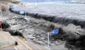 هيئة الأرصاد الجوية الإندونيسية تنصح بالابتعاد عن السواحل