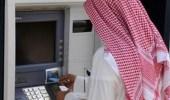 خدمة جديدة للإبلاغ عن رسائل الاحتيال التي توهم المواطنين بتحديث بياناتهم البنكية