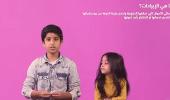 بالفيديو.. هذا ما يعرفه الأطفال عن الميزانية