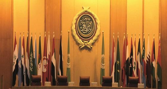 رسالة تحذيرية من الجامعة العربية للبرازيل من نقل سفارتها للقدس