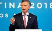 رئيس الأرجنتين: نبحث فرصاً استثمارية مع المملكة