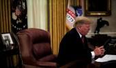 """"""" ترامب """" وحيد مسكين في البيت الأبيض ينتظر عودة الديمقراطيين"""