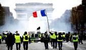 """"""" السترات الصفراء """" تواصل احتجاجها بشوارع فرنسا"""