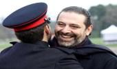 بالصور.. سعد الحريري يهنئ نجله بالتخرج في حفل عسكري ببريطانيا