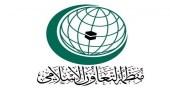 التعاون الإسلامي تدين محاولة التفجير الإرهابي لكنيسة العذراء وأبو سيفين بالقاهرة