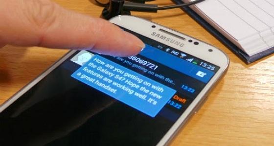 """"""" سامسونج """" تتيح إرسال رسائل SMS بتوقيت محدد.. وهذه الطريقة"""
