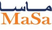 """"""" ماسا """" توفر وظائف شاغرة للعمل في الجبيل"""