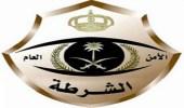 الإطاحة بـ 3 وافدين تورطوا في قتل وافد آخر في عفيف