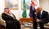 بالصور.. الأمير فيصل بن بندر يشّرف حفل سفارة أستراليا لدى المملكة