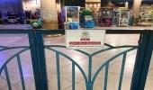 احتجاز 8 أطفال في لعبة بأحد المجمعات التجارية بالأحساء
