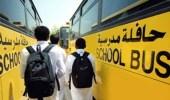 تفاصيل اللائحة الجديدة للنقل التعليمي.. شروط صارمة على السائق والمشغل