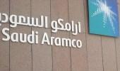 """"""" أرامكو """" تكشف تفاصيل جديدة حول محطات الوقود الحديثة بالمملكة"""