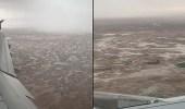 بالفيديو.. هطول أمطار على رفحاء بالحدود الشمالية