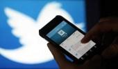 """"""" تويتر """" تطرح خاصية جديدة لمعرفة مصدر التغريدة"""