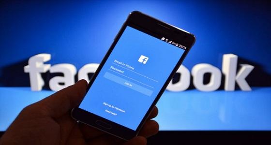 """مستخدمي """" سامسونج """" لا يستطيعون حذف فيسبوك"""