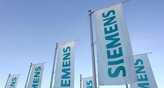 وظائف شاغرة في شركة سيمينس