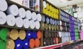 قصر بيع بخاخات الألوان على محلات مواد البناء في الحدود الشمالية