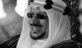 تسجيل نادر لحديث الملك سعود حول إنشاء طريق الطائف - الهدا