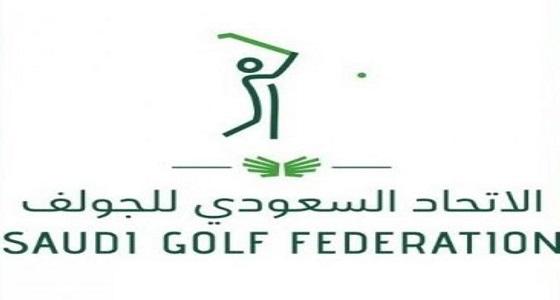 أول بطولة عالمية لرياضة الجولف على أرض المملكة.. تعرف على موعدها
