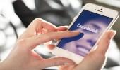 فيسبوك تخرج عن صمتها وتكشف حقيقة تدخلها في تحدي السنوات العشر