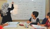 تدريس اللغة العربية يرعب فرنسا