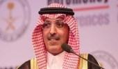 """"""" الجدعان """" : المملكة ستعيد طرح قمة التنمية ضمن القمة العربية"""