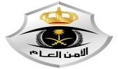 غدا.. افتتاح 3 قيادات و8 مراكز لأمن الطرق في بيشة