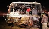 مقتل 20 شخصاً جراء حريق شب بحافلة ركاب اصطدمت بصهريج للنفط جنوب غرب باكستان