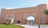 جامعة الملك فيصل تفتح باب القبول بالدراسات العليا