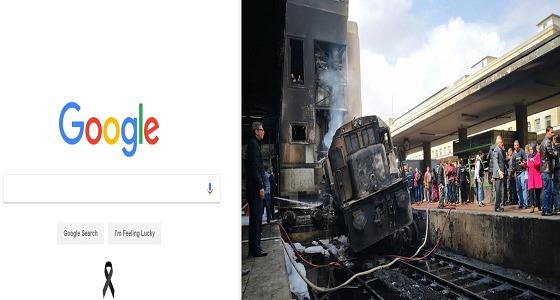 """"""" جوجل """" يعلن الحداد على ضحايا حادث قطار محطة مصر"""