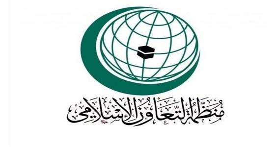 منظمة التعاون الإسلامي تدين الهجوم الإرهابي على نقطة ارتكاز أمنية في شمال سيناء