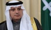 """"""" الجبير """" : إيران تهرب الأسلحة إلى المملكة والكويت والبحرين"""