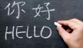 مبتعث يروي تجربته في تعلم الصينية