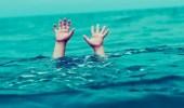 """وفاة طفل غرقاً في غدير بـ """" الليث """""""
