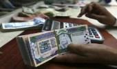 البنوك تكشف عن آلية جديدة لتسهيل إقراض النساء