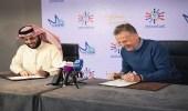 """بالصور.. """" آل الشيخ """" يوقع في لندن اتفاقيات ومذكرات تفاهم تدعم قطاع الترفيه في المملكة"""