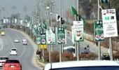بالصور.. شوارع باكستان تتزين إستعدادا لإستقبال ولي العهد