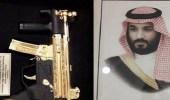 """ولي العهد يتلقى """" بندقية الذهب """" هدية من مجلس الشيوخ الباكستاني"""