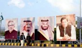 9 اتفاقات جديدة بين المملكة وباكستان خلال زيارة ولي العهد