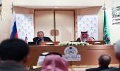 الجبير: العلاقات السعودية الروسية لاقت نموا متميزا خلال الأربع سنوات الماضية