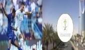 """"""" الأرصاد """" تكشف توقعاتها لطقس مباراة الهلال والأهلي بالرياض"""