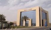 البنك العربي الوطني يعلن عن وظائف شاغرة بفروعه في الرياض